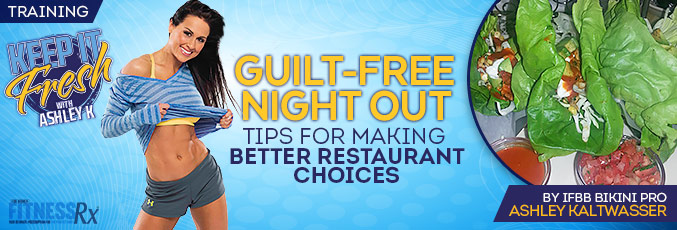 Guilt-Free Night Out