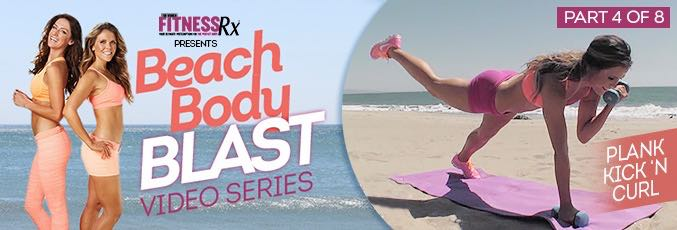 Beach Body Blast – Video 4