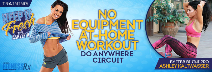 No Equipment At-Home Workout
