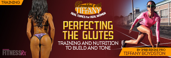 Perfecting the Glutes
