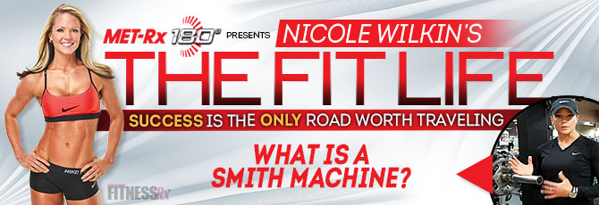 What Is a Smith Machine?