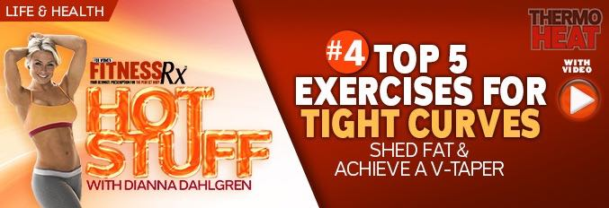 Top 5 Exercises for Tight Curves