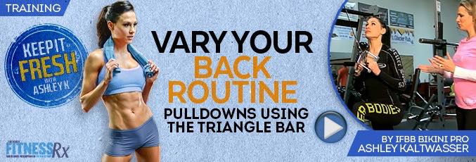 Vary Your Back Routine