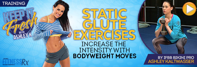 Static Glute Exercises
