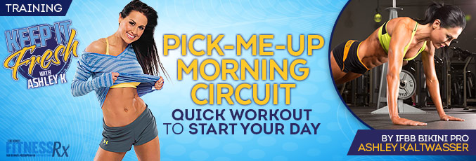 Pick-Me-Up Morning Circuit